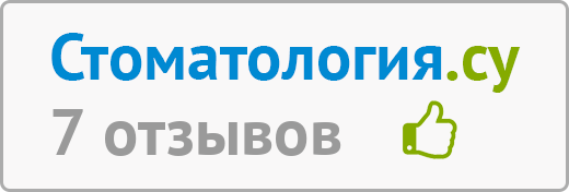 Стоматология ДеЛюкс - отзывы на сайте Khabarovsk.Stomatologija.su