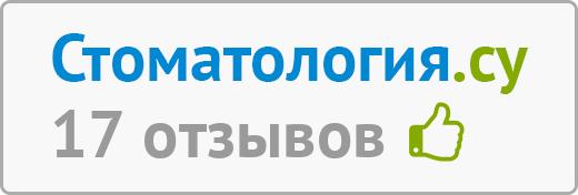 Стоматология Дентал Платинум - отзывы на сайте Khabarovsk.Stomatologija.su