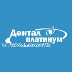 Сезоны город хабаровск дентал комплекс отзывы страницу пользователя